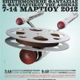 LYS nimmt am Wettbewerb des 7. Internationalen Science Fiction & Fantasy Film Festival Athens teil, das vom 7. – 14. […]